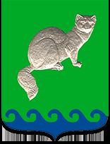 Герб райна